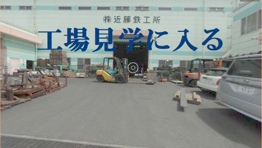 非鉄金属製造業