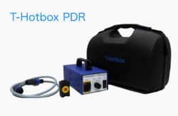 IHデントリペアシステム T‐Hotbox(ホットボックス)